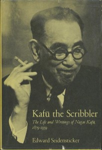 Kafu the Scribbler