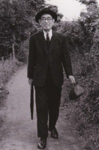 Kafu walking